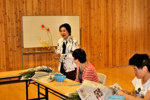 華道教室 @ 社会福祉法人 光和苑 本部事務所 | 苅田町 | 福岡県 | 日本