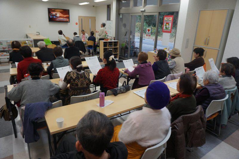 カラオケ教室 @ 社会福祉法人 光和苑 喫茶室 | 苅田町 | 福岡県 | 日本